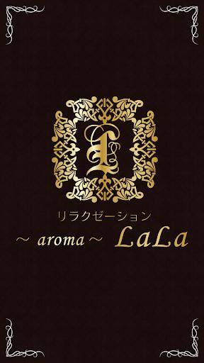 アロマリラクゼーション LaLa西口店