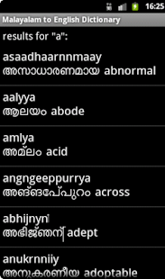 Malayalam - English Dictionary- screenshot thumbnail