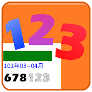 Invoice123