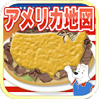 cheese steak of map icon