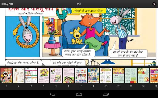 free comics pdf in hindi