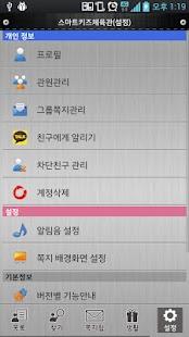 용인대범호태권도장 - screenshot thumbnail