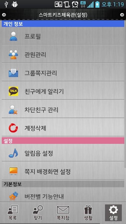 용인대범호태권도장 - screenshot