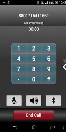 【免費通訊App】TATA MOBILE DIALER-APP點子