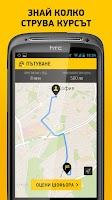 Screenshot of TaxiMe