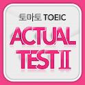 토마토 TOEIC Actual Test Ⅱ logo