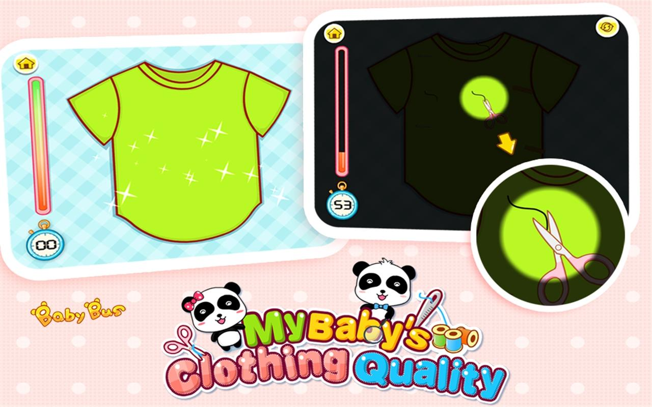 Clothing Quality by BabyBus - screenshot