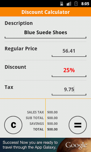 WatzCheapr Discount Calculator