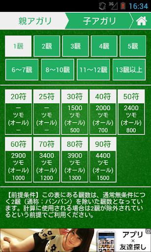 u96c0u70b9 1.1.0 Windows u7528 4