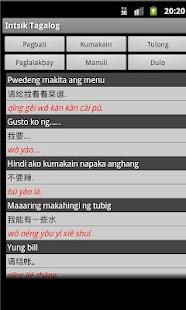 Chinese Tagalog Dictionary - screenshot thumbnail