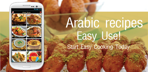 Arabic recipes free apps on google play forumfinder Images