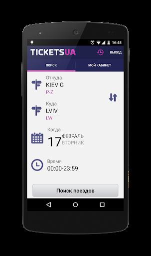 Tickets.ua ЖД билеты