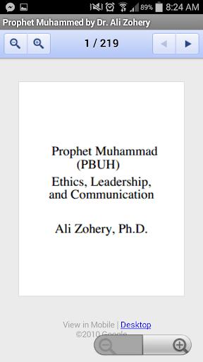 Prophet Muhammad Leadership