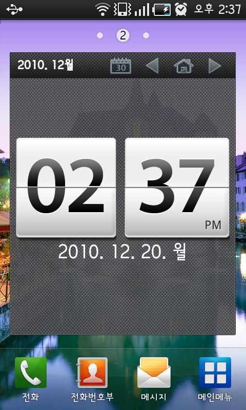 Calendar Widget screenshot #3