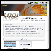 Hindi Thoughts Facebook App