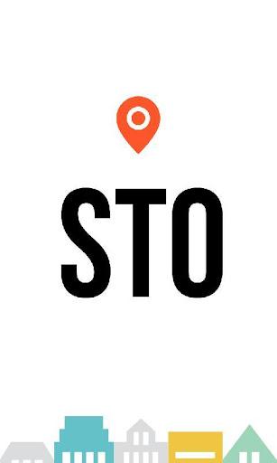 斯德哥爾摩 城市指南 地圖 餐廳 酒店 旅館 購物