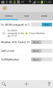 Weather ACE Tasker plugin Screenshot
