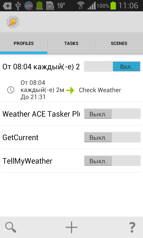 Weather ACE Tasker plugin- screenshot