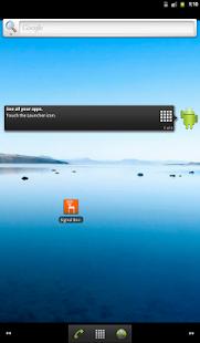 Signal Booster - screenshot thumbnail