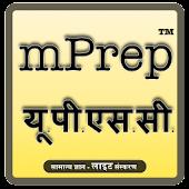 mPrep यूपीएससी स. ज्ञान(Hindi)