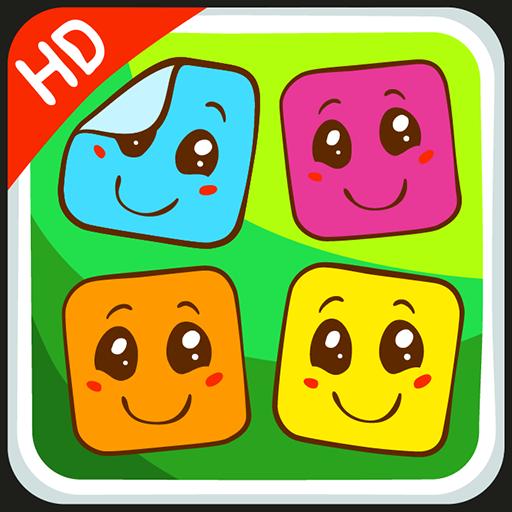 Memory pairs puzzle game kids LOGO-APP點子