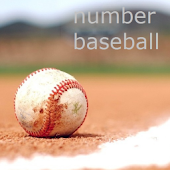 Number Baseball