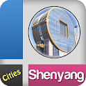 Shenyang Offline Travel Guide