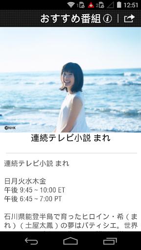 TV JAPAN +
