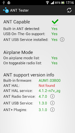 ANT Tester Apk apps 1