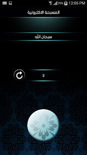 ????? ?????? screenshot