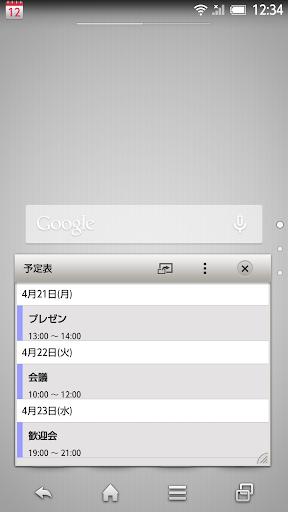 u30dfu30cbu4e88u5b9au8868 Varies with device Windows u7528 1