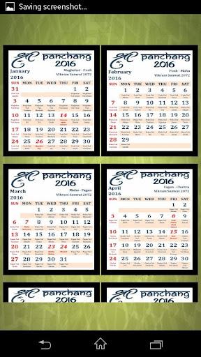 Hindu Calendar 2016