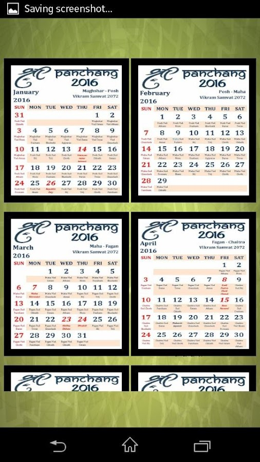 Hindu Calendar 2016 - Android Apps on Google Play