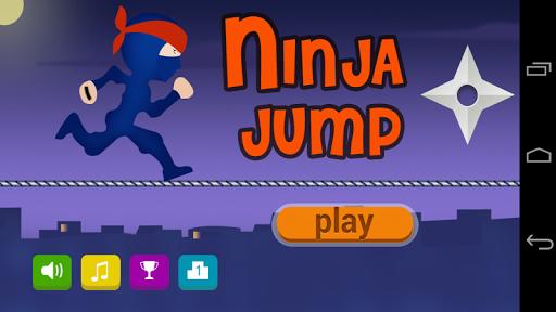 忍者ジャンプ