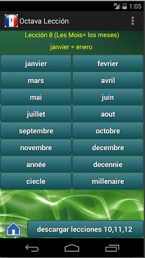玩免費教育APP|下載aprender el idioma francés (3) app不用錢|硬是要APP