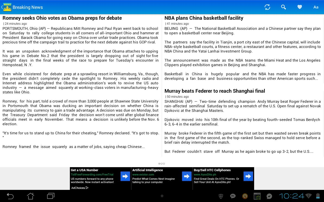 Philstar for Android - screenshot