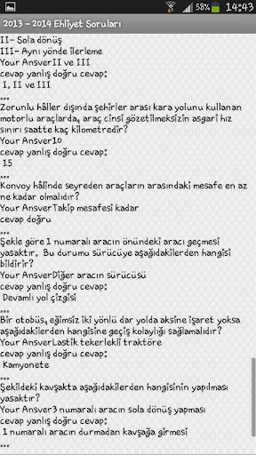 免費下載教育APP|Ehliyet 2014 B app開箱文|APP開箱王
