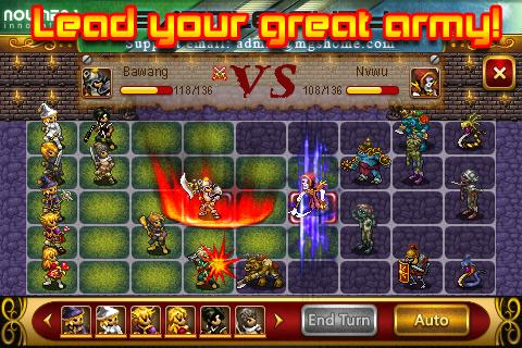 Battle Fury - screenshot