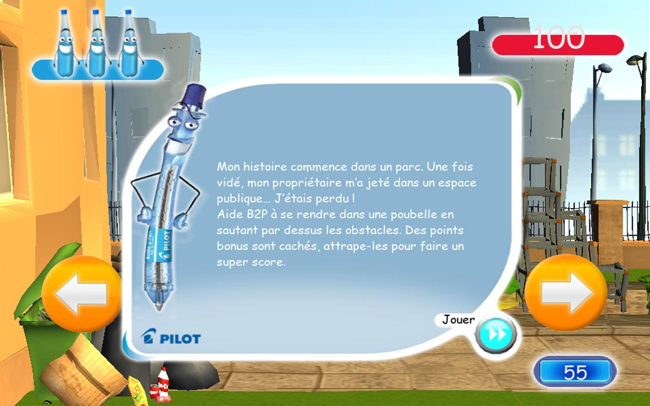 Pilot B2P- screenshot