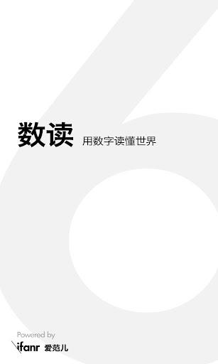 2015 台北電影節