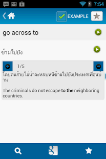 English Thai Dictionary - screenshot thumbnail