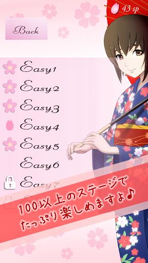 桜パズル ~可愛い&綺麗なゲームで脳トレ~