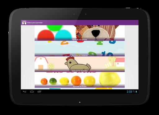 【免費媒體與影片App】儿童影片-APP點子