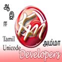 Tamil Unicode Keyboard free logo