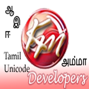 Tamil Unicode Keyboard free 4 0 APK Download - Krish KM