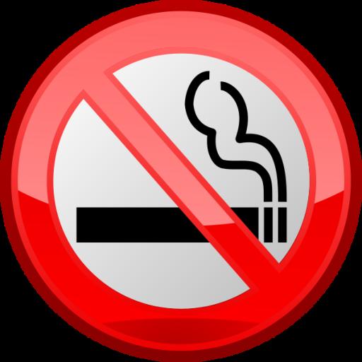 健康必備App|Nie mehr Rauchen ! LOGO-綠色工廠好玩App