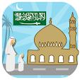 Saudi Arabi.. file APK for Gaming PC/PS3/PS4 Smart TV