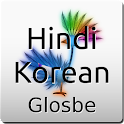 Hindi-Korean Dictionary icon