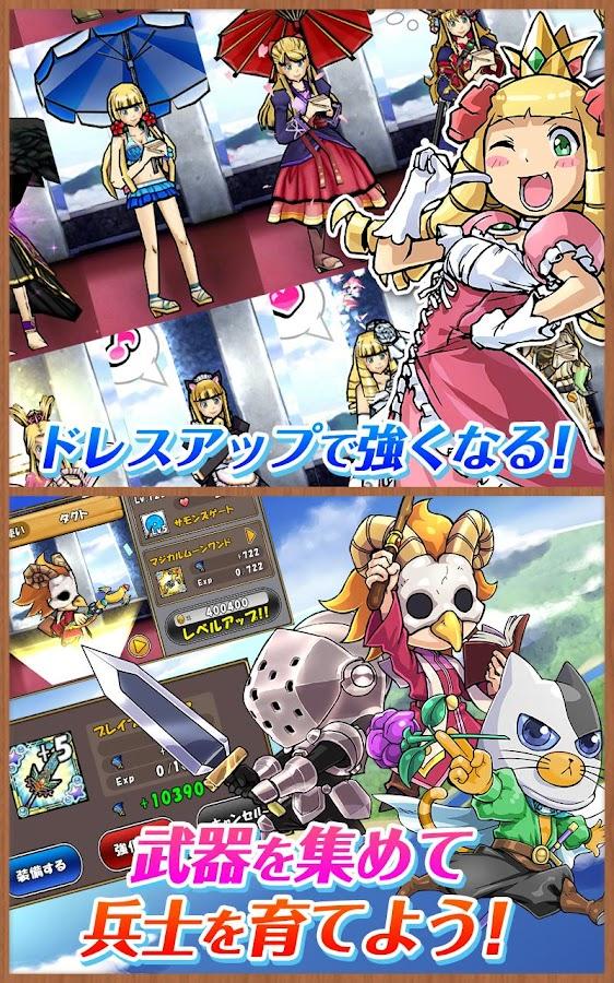 ケリ姫スイーツ - screenshot