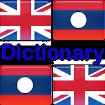 English Lao,Lao English